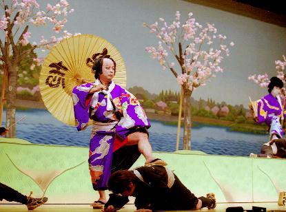 Kabuki class=